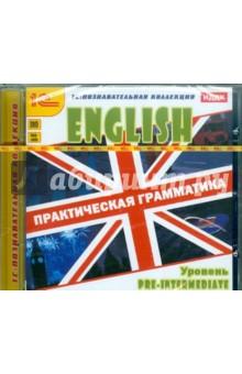 Английский язык. Практическая грамматика. Уровень Pre-Intermediate (DVD)