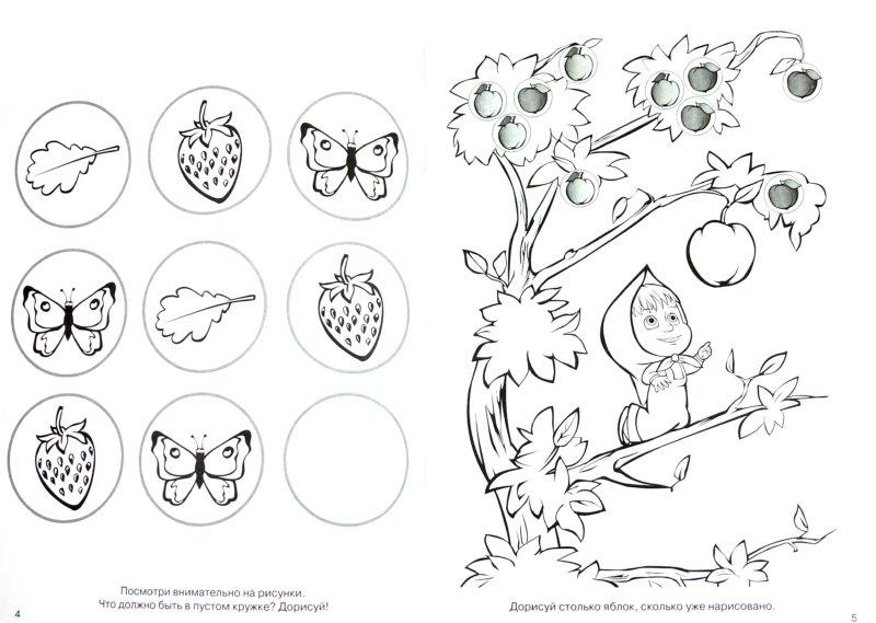 Картинки раскраски лесных зверей для детей