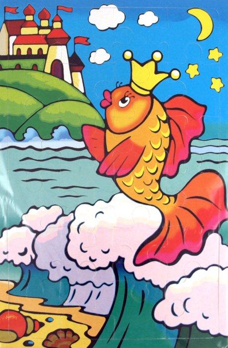 Иллюстрация 1 из 5 для Мягкие пазлы. Золотая рыбка (2169) | Лабиринт - игрушки. Источник: Лабиринт