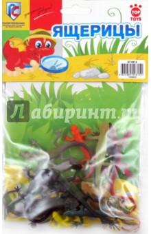 Набор Ящерицы, 12 штук (GT4512) Top Toys