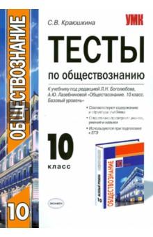 Haikyuu читать мангу на русском онлайн