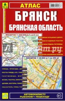 ...Схема расположения страниц, условные обозначения карты Брянской области План г. Брянска, масштаб 1: 25 000 Карта...