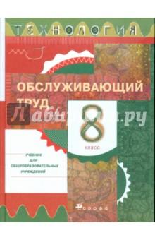 Учебник по литературному чтению чуракова 2 класс 2 часть читать онлайн