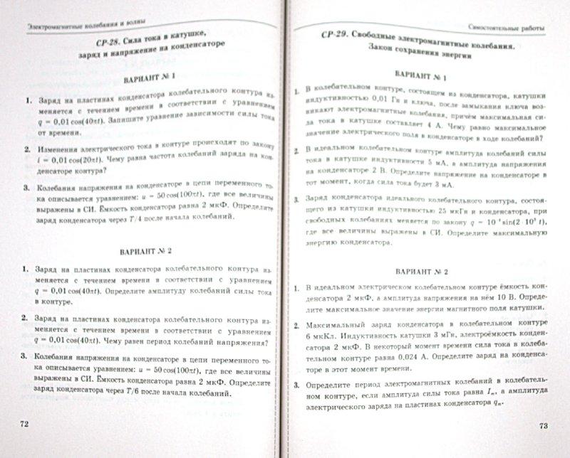 В рассказе зощенко аристократка читать