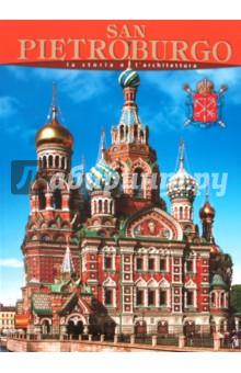 San Pietroburgo. La Storia e l