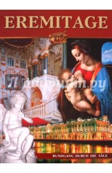 EremitageЛитература на немецком языке<br>Альбом-сувенир рассказывает об Эрмитаже.<br>Альбом богато иллюстрирован фотографиями.<br>На немецком языке.<br>