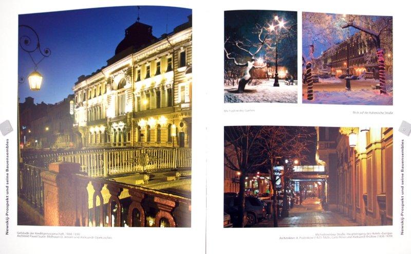 Иллюстрация 1 из 8 для Sankt Petersburg - Маргарита Альбедиль | Лабиринт - книги. Источник: Лабиринт