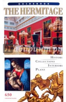 The HermitageПутеводители<br>- История<br>- Коллекции<br>- Интерьеры<br>- Планы<br>650 цветных иллюстраций.<br>На английском языке.<br>