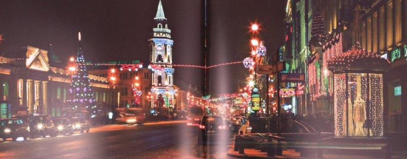 Иллюстрация 1 из 6 для Saint-Petersbourg - Маргарита Альбедиль | Лабиринт - книги. Источник: Лабиринт