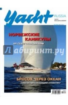 """Журнал """"Yacht Russia""""№7/2011"""