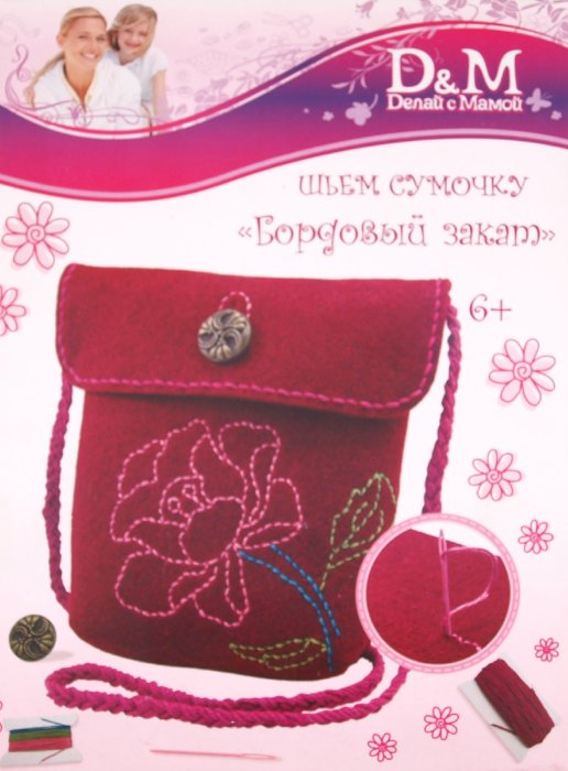 Сумки женские англия: qiwi кошелек в долг.