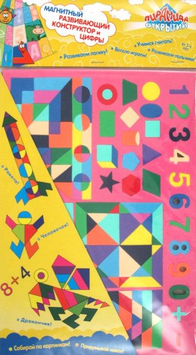 """Иллюстрация 1 из 3 для Конструктор магнитный """"Цифры и треугольники"""" (31818)   Лабиринт - игрушки. Источник: Лабиринт"""
