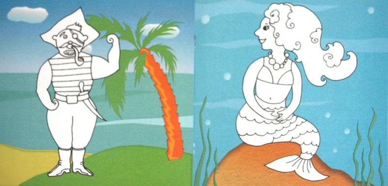 Иллюстрация 1 из 11 для Пластилиновые чудеса. Забавные человечки. Для детей 4-7 лет - Татьяна Лаптева   Лабиринт - книги. Источник: Лабиринт