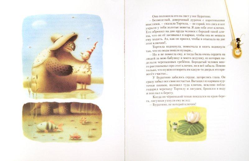 Иллюстрация 1 из 44 для Золотой ключик или приключения Буратино - Алексей Толстой   Лабиринт - книги. Источник: Лабиринт