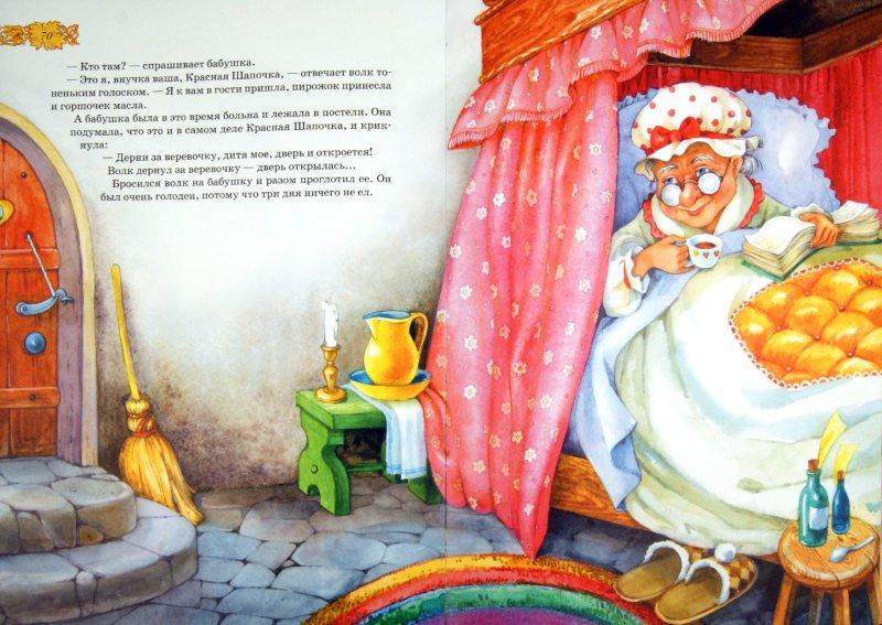 Иллюстрация 1 из 19 для Золотая коллекция сказок - Перро, Гримм, Андерсен   Лабиринт - книги. Источник: Лабиринт