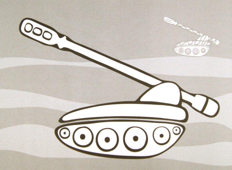 Иллюстрация 1 из 2 для Танчики. Для детей от 3-х лет | Лабиринт - книги. Источник: Лабиринт