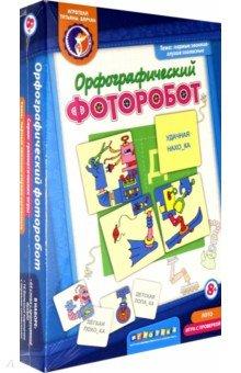 Настольная игра Орфографический фоторобот