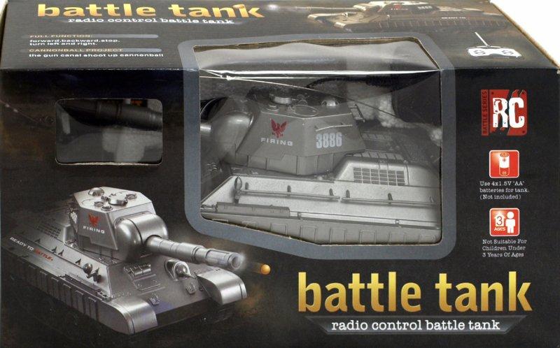 Иллюстрация 1 из 2 для Танк радиоуправляемый с пультом и пульками (3886А) | Лабиринт - игрушки. Источник: Лабиринт