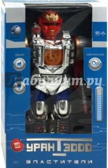 "Робот ""Уран"" (00921)"