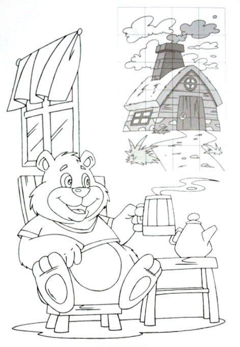 Иллюстрация 1 из 19 для Мозаика из наклеек. Любимые сказки   Лабиринт - книги. Источник: Лабиринт