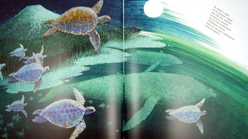 Иллюстрация 1 из 89 для Баллада о маленьком буксире - Иосиф Бродский | Лабиринт - книги. Источник: Лабиринт
