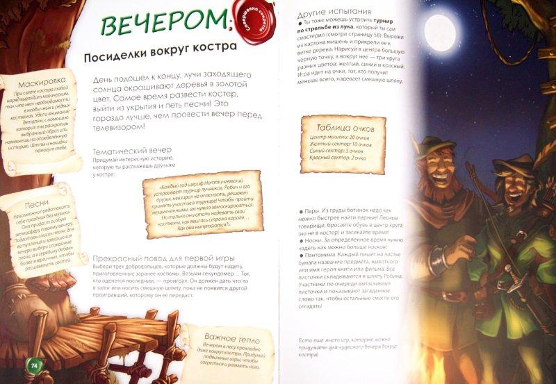 Иллюстрация 1 из 31 для Энциклопедия приключений. Для детей от 9 лет - Поль Бопэр   Лабиринт - книги. Источник: Лабиринт