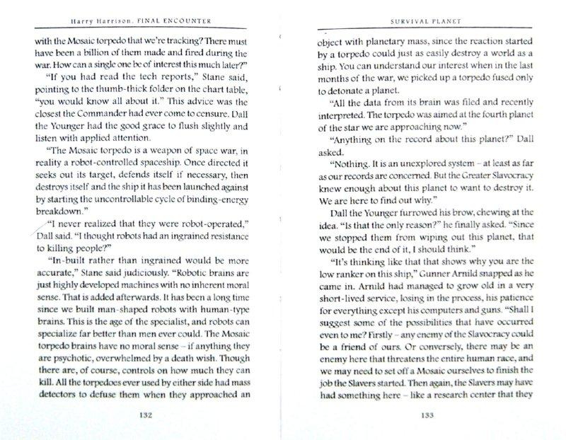 Иллюстрация 1 из 7 для Final Encounter - Harry Harrison | Лабиринт - книги. Источник: Лабиринт