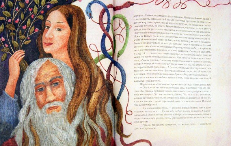 Иллюстрация 1 из 29 для Король Артур и рыцари Круглого стола | Лабиринт - книги. Источник: Лабиринт