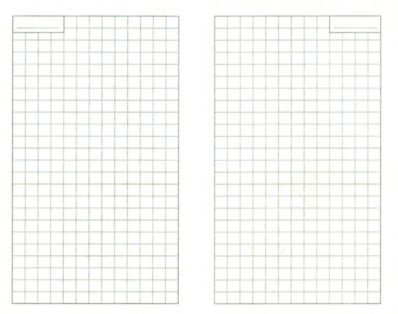 Иллюстрация 1 из 3 для Ежедневник. 80 листов (20927)   Лабиринт - канцтовы. Источник: Лабиринт