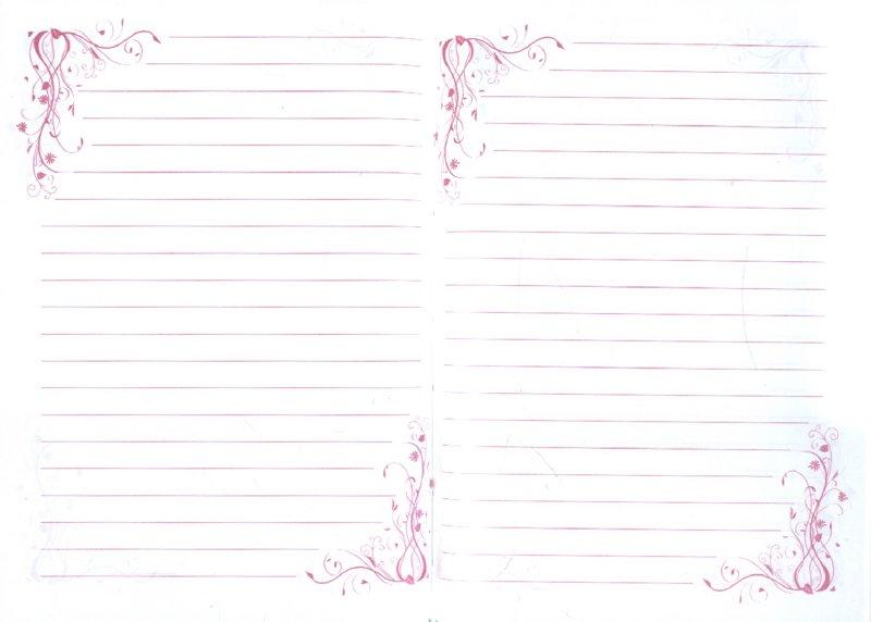 Иллюстрация 1 из 5 для Записная книжка женщины (22020)   Лабиринт - канцтовы. Источник: Лабиринт