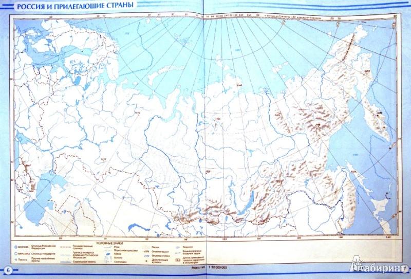 Контурная карта по географии 8 класс дрофа гдз