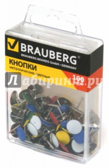 Кнопки канцелярские металлические цветные, 100 штук (221114) Brauberg