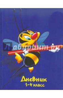 """Дневник школьный для 1-4 классов """"Пчелка"""" (1101-134)"""