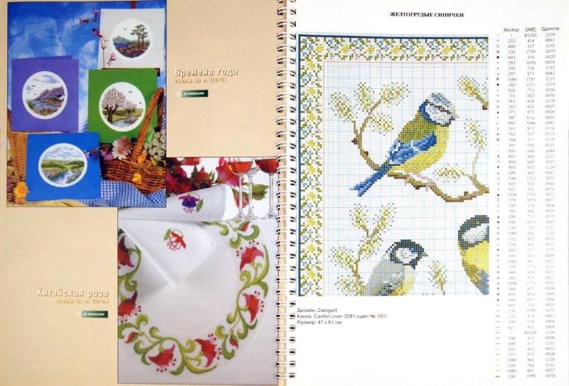 Иллюстрация 1 из 24 для Коллекция вышивки крестиком. Ассорти мотивов | Лабиринт - книги. Источник: Лабиринт
