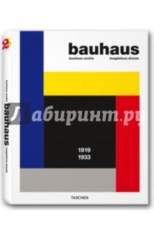 Bauhaus / Баухаус