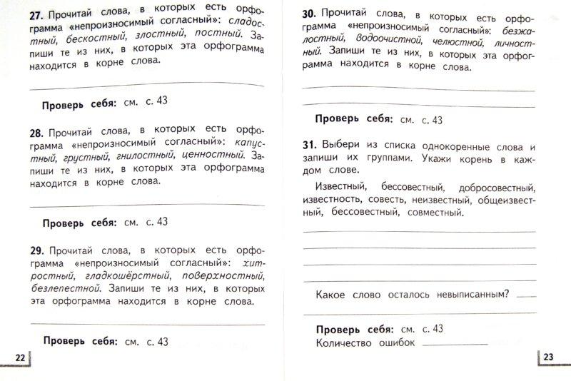 Читать романа злотникова русские не сдаются