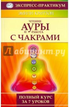 dvd с медитацией и релаксацией на заказ: