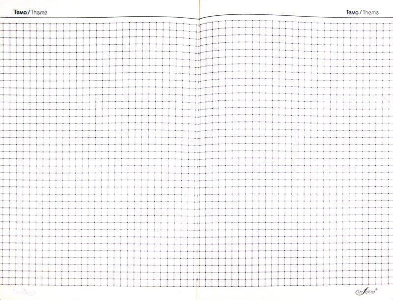 """Иллюстрация 1 из 3 для Бизнес-тетрадь: In Folio. """"Fiore"""" (violet) (1034)   Лабиринт - канцтовы. Источник: Лабиринт"""
