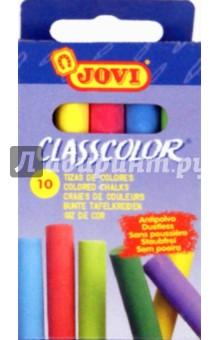 Мел цветной 10 штук, в коробке classcolor (1020) Jovi