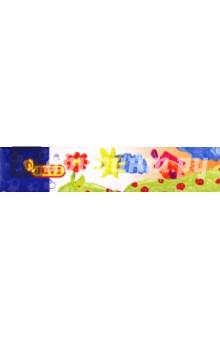 Краски для рисования руками: 5 цветов (530) Jovi