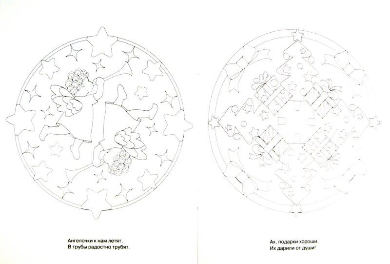 Иллюстрация 1 из 10 для Мандала. Орнамент в круге. Выпуск 4. Голубая книжка | Лабиринт - книги. Источник: Лабиринт