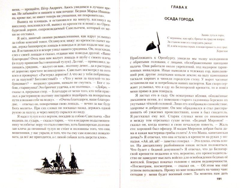 Алгебра 7 Класс Мордкович Учебник Задачник Ответы