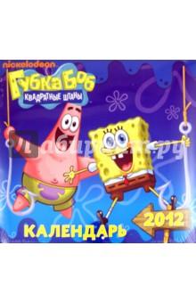 "Календарь 2012 ""Губка Боб Квадратные Штаны"""