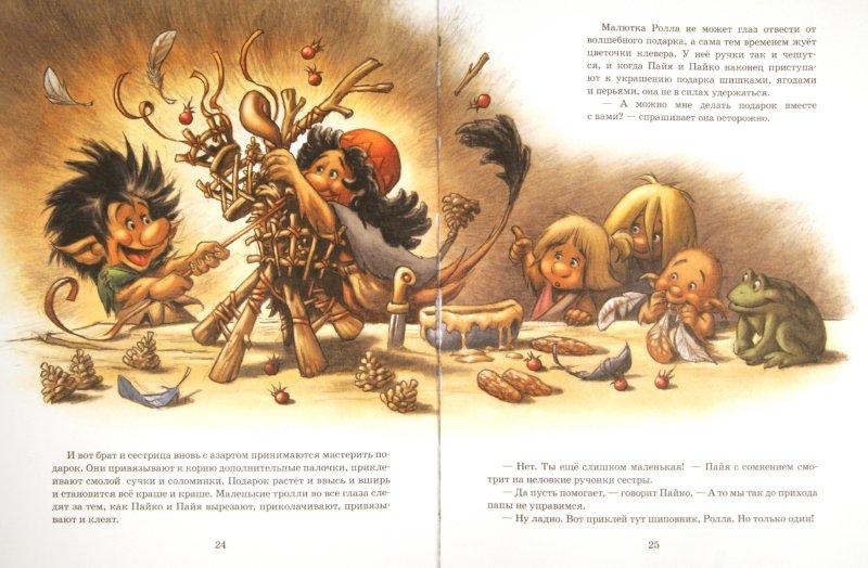 Иллюстрация 1 из 18 для Волшебный корень - Сиссель Бёэ | Лабиринт - книги. Источник: Лабиринт