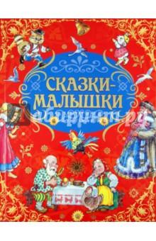 Снегурочка фильм сказка 1968  Русские сказки