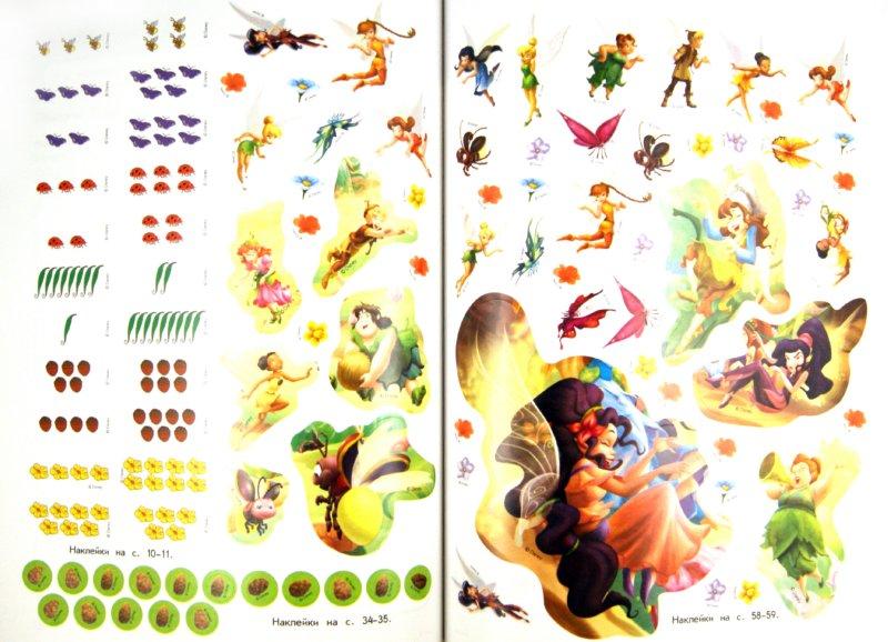 Иллюстрация 1 из 25 для Решаем примеры и задачи. Для детей 6-7 лет | Лабиринт - книги. Источник: Лабиринт