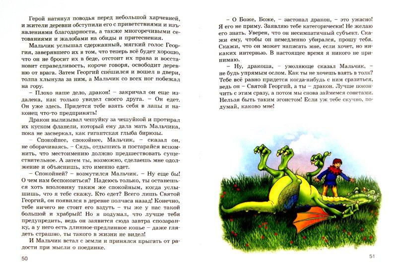 Иллюстрация 1 из 17 для Повседневная жизнь драконов - Несбит, Грэм | Лабиринт - книги. Источник: Лабиринт