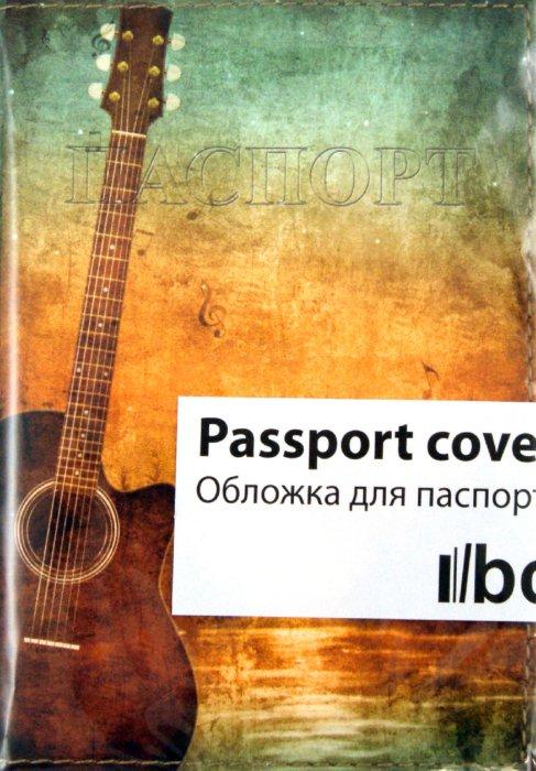 Иллюстрация 1 из 12 для Обложка для паспорта (Ps 7.4.5) | Лабиринт - канцтовы. Источник: Лабиринт