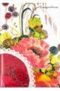 """Ежедневник: недатированный с кружевом """"Цветы-1"""", А6 (22224)"""