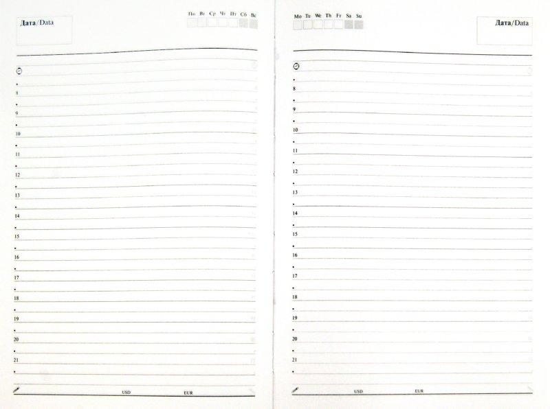 """Иллюстрация 1 из 12 для Ежедневник """"Классика стиля"""", А5 (ЕЖЛ12515210)   Лабиринт - канцтовы. Источник: Лабиринт"""